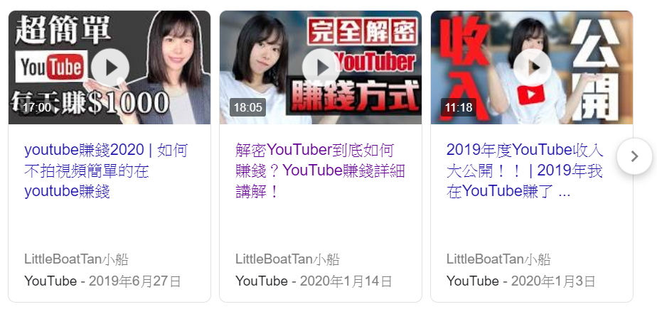 littleboat youtube course review05