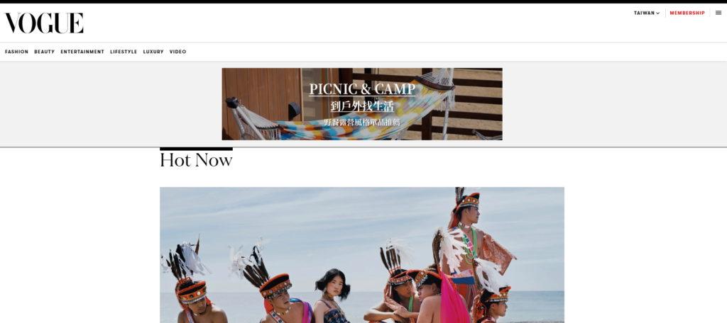Vogue官方網站