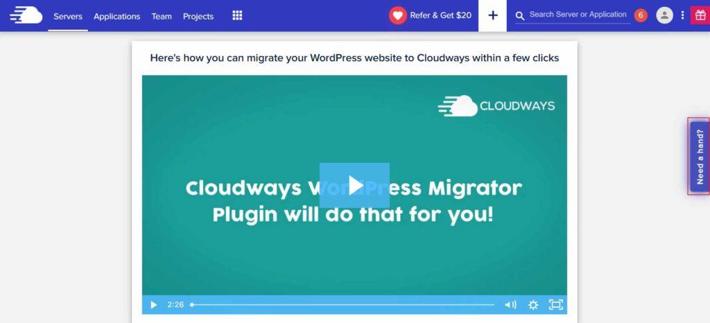 Cloudways 線上客服-步驟1